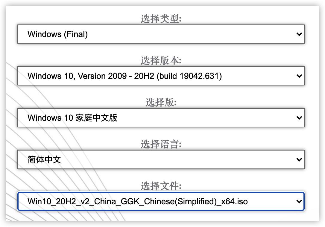 Windows 10 20H2 2021.3 更新镜像发布(附下载)-2