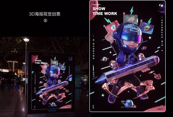 IP形象设计全解实战班,李舜、潘俊杰老师高端设计教程 价值3580元-3