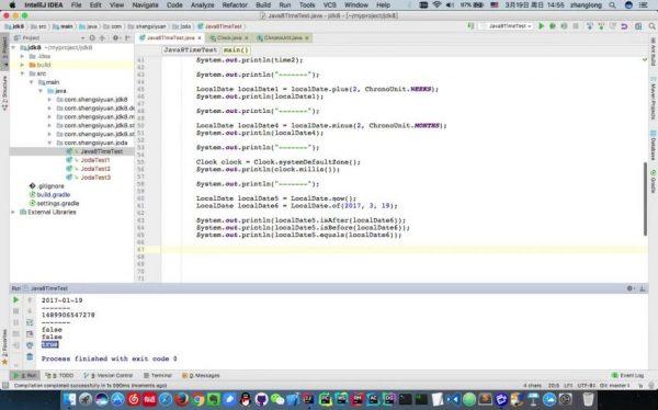 张龙Java 8深入剖析与实战,51讲完整版+源码 价值1599元-3