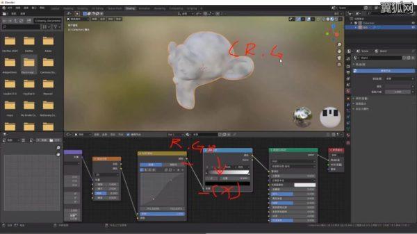 超强三维软件-Blender快速入门教程下载,135节完整版视频+配套文件(18.5G) 价值299元-3