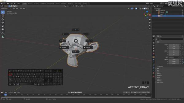 超强三维软件-Blender快速入门教程下载,135节完整版视频+配套文件(18.5G) 价值299元-4